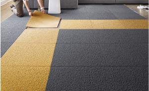 Persiapan Sebelum Memasang Karpet Tile