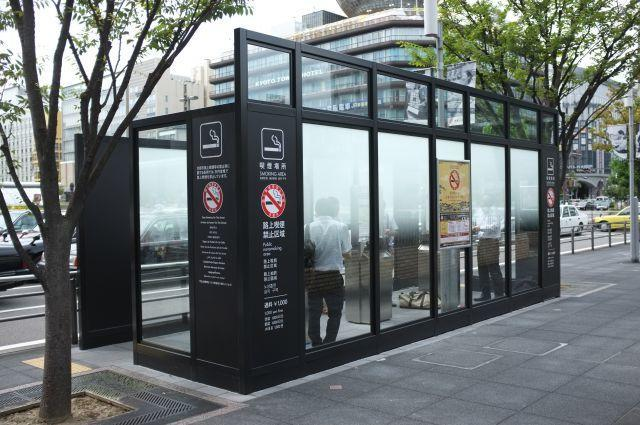 Menyatu dengan Smoking Area